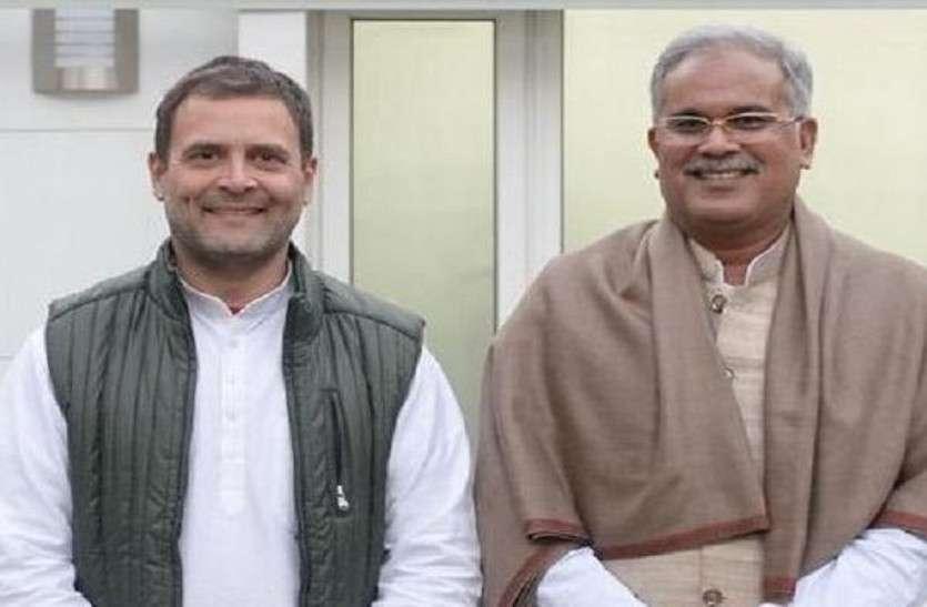 Image result for मुख्यमंत्री भूपेश बघेल rahul gandhi
