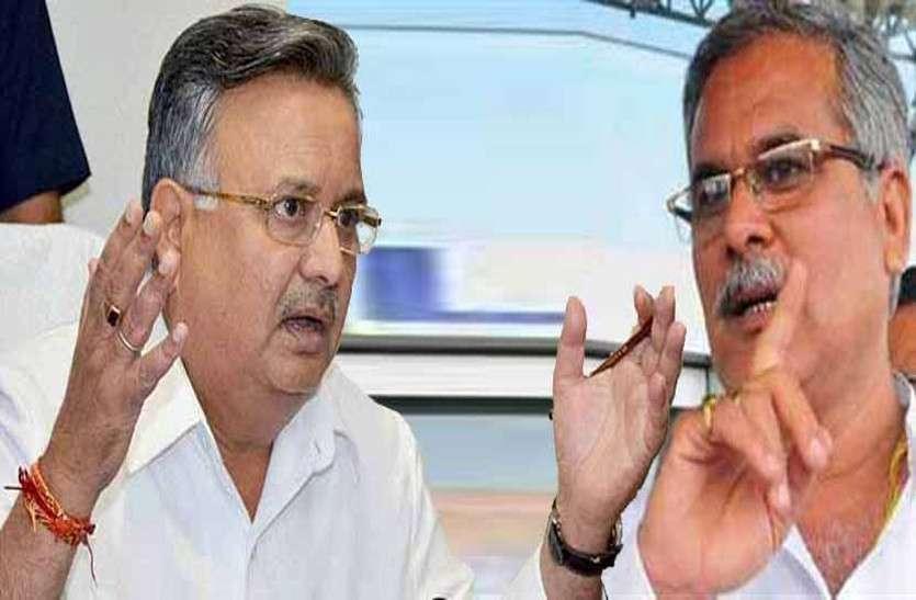 Lok Sabha CG 2019: CM Bhupesh React Over Ex Cm Raman Singh Statement - रमन  सिंह के बयान पर CM भूपेश का पलटवार, कहा - किसानों को लाभ पहुंचाना छोटी हरकत  है,