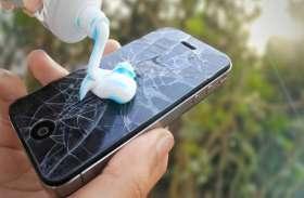 5 रुपये का टूथपेस्ट आपके मोबाइल की टूटी स्क्रीन को कर देगा फिक्स, ऐसे करें इस्तेमाल