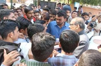 video जोधपुर : जयनारायण व्यास विश्वविद्यालय में विद्यार्थियों का प्रदर्शन