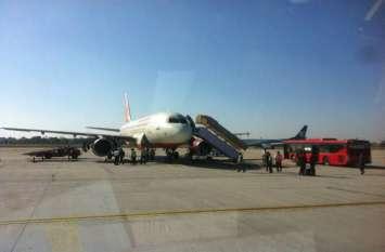 चंद विमान कंपनियों के कब्जे में जयपुर एयरपोर्ट, यात्री होते हैं परेशान
