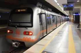 जयपुर मेट्रो स्टेशन पर बम की सूचना के बाद बम निरोधक दस्ता और डॉग स्क्वायड ने ली तलाशी, मची खलबली
