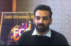 जयपुर आए पूर्व भारतीय तेज गेंदबाज जहीर खान, प्रोफेशनल क्रिकेटर्स को लेकर कही ये बात, देखें वीडियो