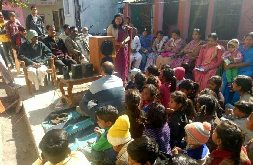 नयागांव में पीएम के मन की बात, सर्किट हाउस पर राहुल का संदेश