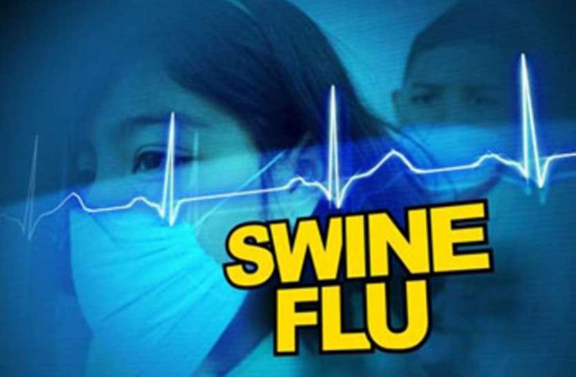 स्वास्थ्य विभाग की नाकामी से स्वाइन फ्लू के 21 नए रोगी आए सामने