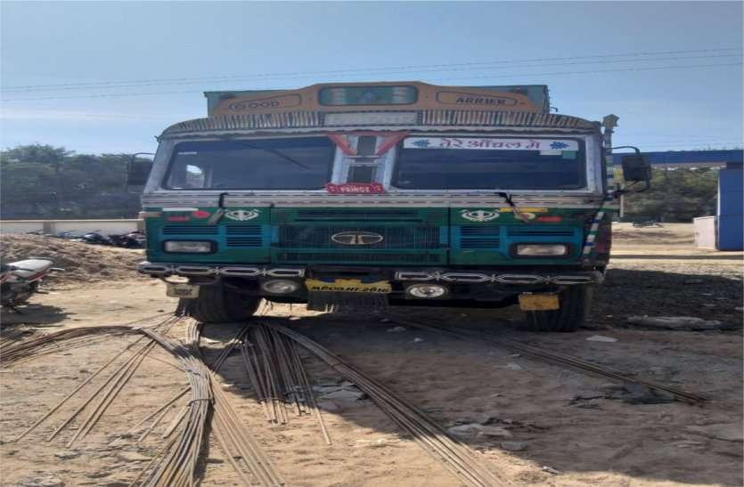 उज्जैन से 15 लाख के माल सहित चोरी हुआ ट्रक उदयपुर में डबोक रोड पर खाली मिला...