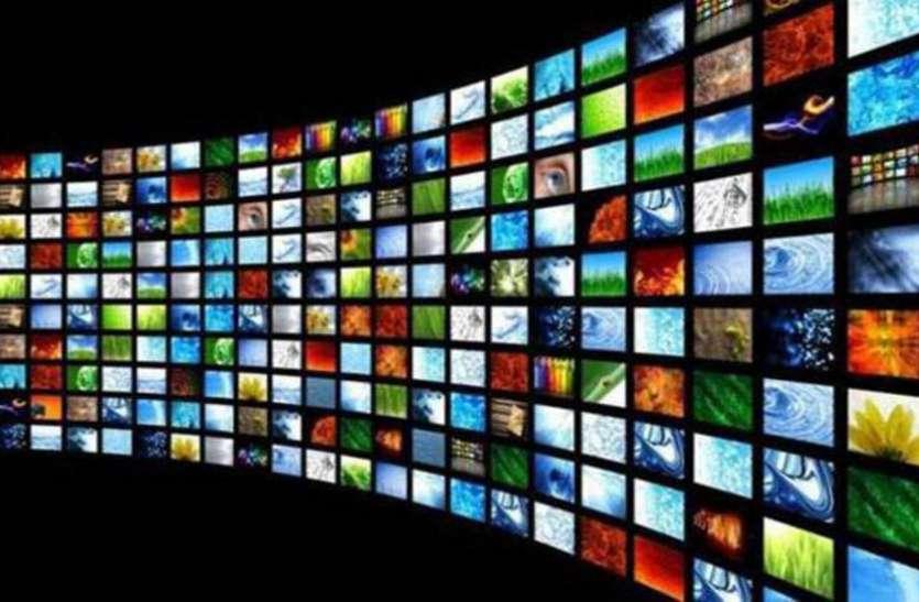 1 फरवरी से बदल रहा TV देखने का अंदाज, 130 रुपये खर्च करके देखें 100 पसंदीदा चैनल्स