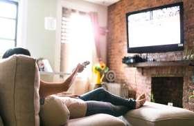 1 फरवरी से लागू होगा TRAI का ये नियम, आपको टीवी देखने के लिए चुकाने होंगे इतने पैसे