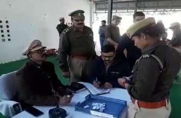 यहां लकी- ड्रा, लॉटरी सिस्टम से हुई नए पुलिस कर्मियों की तैनाती, देखें वीडियो
