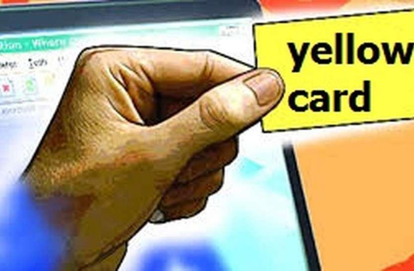सड़क सुरक्षा सप्ताह: ट्रैफिक थाने पर ही बन जाएंगे अब येलो कार्ड