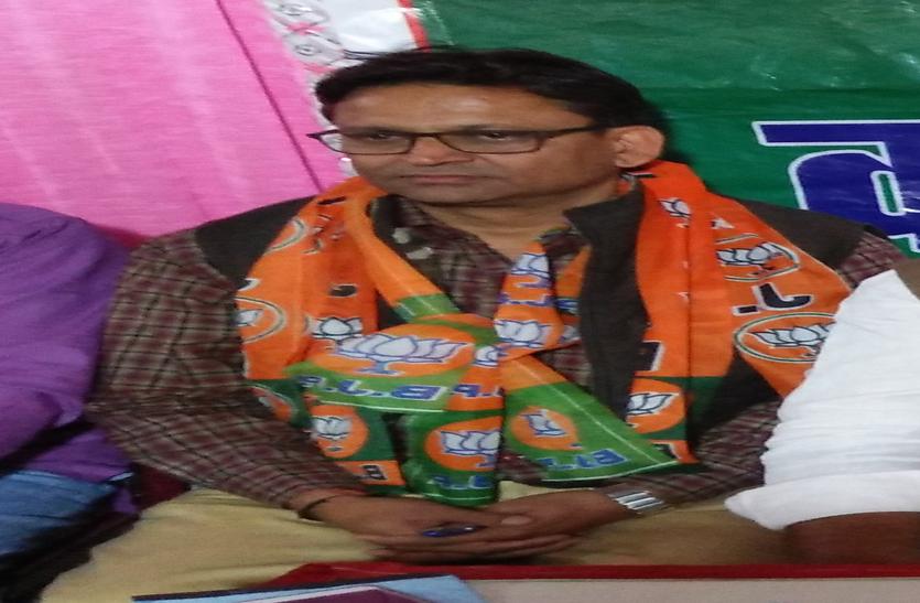 विधानसभा चुनाव में क्यों हारी भाजपा और आगामी लोकसभा चुनाव को लेकर यह बोले भाजपा के जिलाध्यक्ष