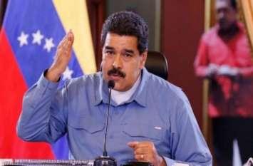 वेनेजुएला में संकट खत्म होने के आसार, राष्ट्रपति निकोलस मादुरो बातचीत के लिए तैयार
