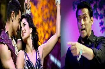 आमिर ने कैटरीना के सामने रखी ऐसी शर्त, हारने पर सलमान के घर के बाहर करना होगा ये काम