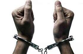 अमेरिका ने 600 भारतीय तथा तेलुगु छात्रों को लिया हिरासत में, लगा यह बड़ा आरोप