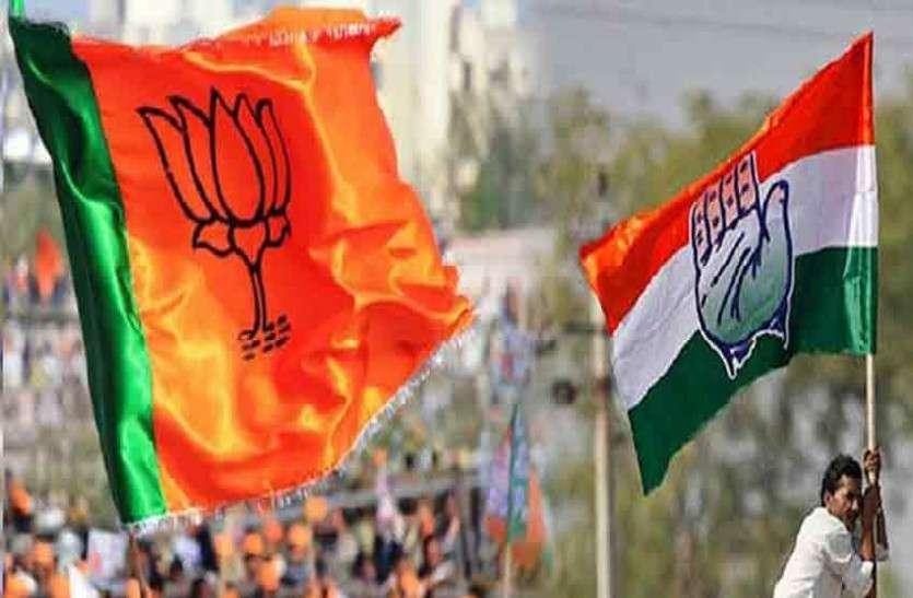 रामगढ़ विधानसभा चुनाव परिणाम में कांग्रेस ने बनाई बढ़त, भाजपा-बसपा को छोड़ा पीछे