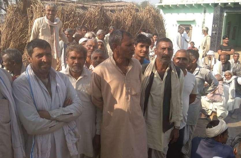 जांच टीम कर रही किसानों के बयान दर्ज, बंधी उम्मीद
