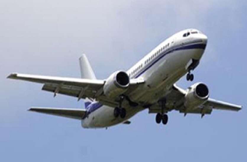 #flight search दीपावली के पहले यह हुए फ्लाइट्स के फेयर...