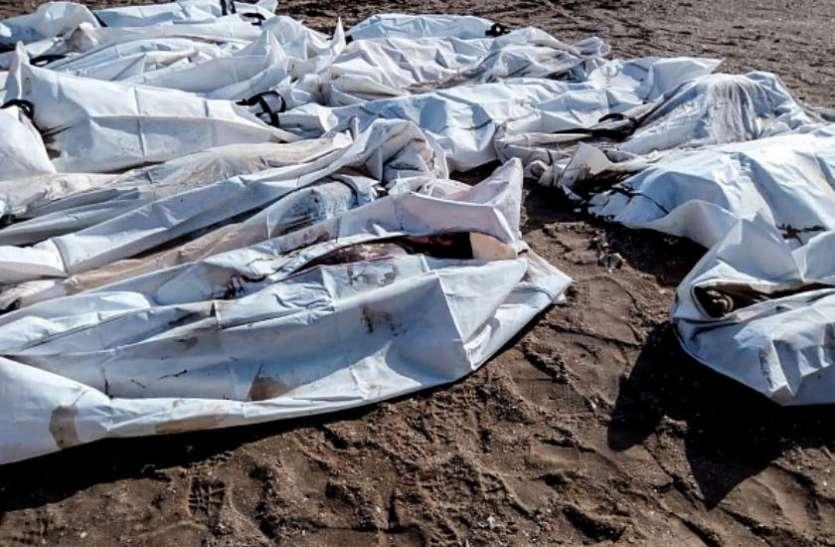जिबूती: दो प्रवासी नौकाएं डूबने से अबतक 43 की मौत, इस लापरवाही के चलते हुआ हादसा