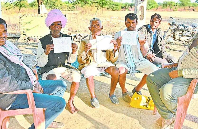 ये कैसी ऋण माफी: खाते में पैसे आए मगर तुरंत ही निकाल लिए, किसानों को नहीं लगी खबर