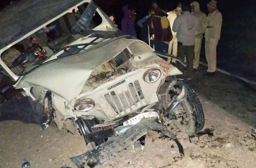 कार-जीप भिड़न्त में तीन की मौत, तीन घायल