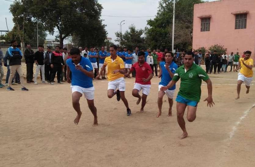 मैदान में दौड़े वनकर्मी, खेलों का दिखाया कौशल