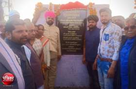 बांसवाड़ा में कांग्रेस के इस नेता ने तीसरी बार किया पंचायत समिति भवन का शिलान्यास, भाजपा पर साधा निशाना