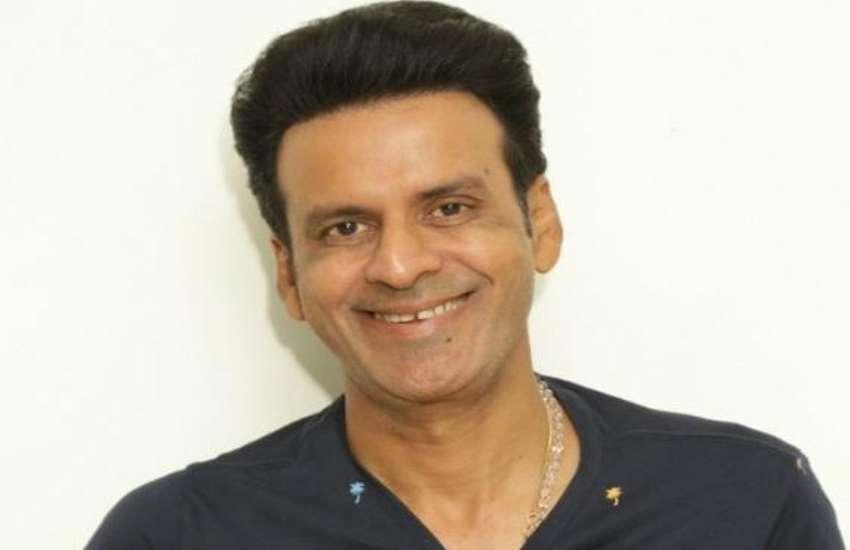 manoj bajpayee talk about film industry