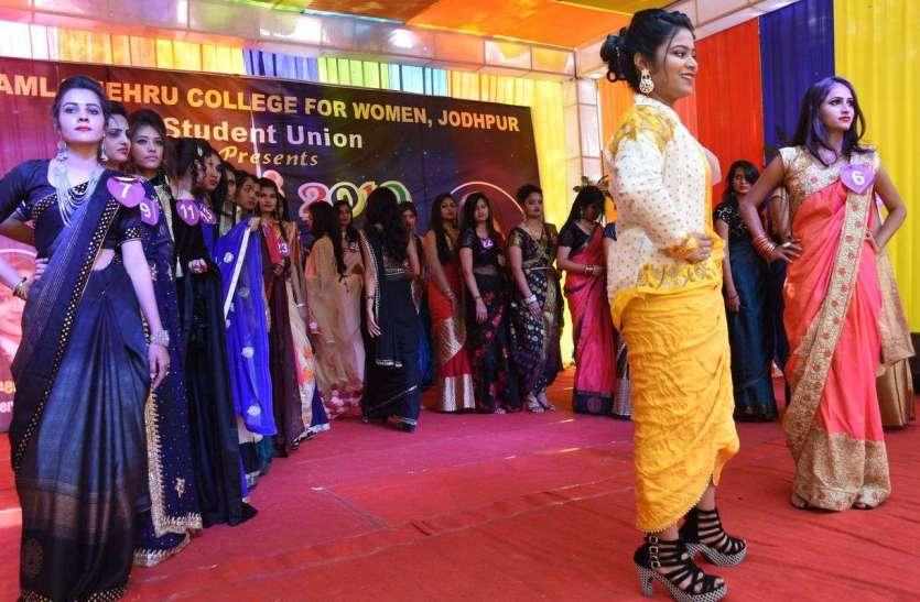 मिस केएन कॉलेज का ताज नेहा के सिर, रैम्प पर दिखा फैशन का जलवा, देखें तस्वीरें...