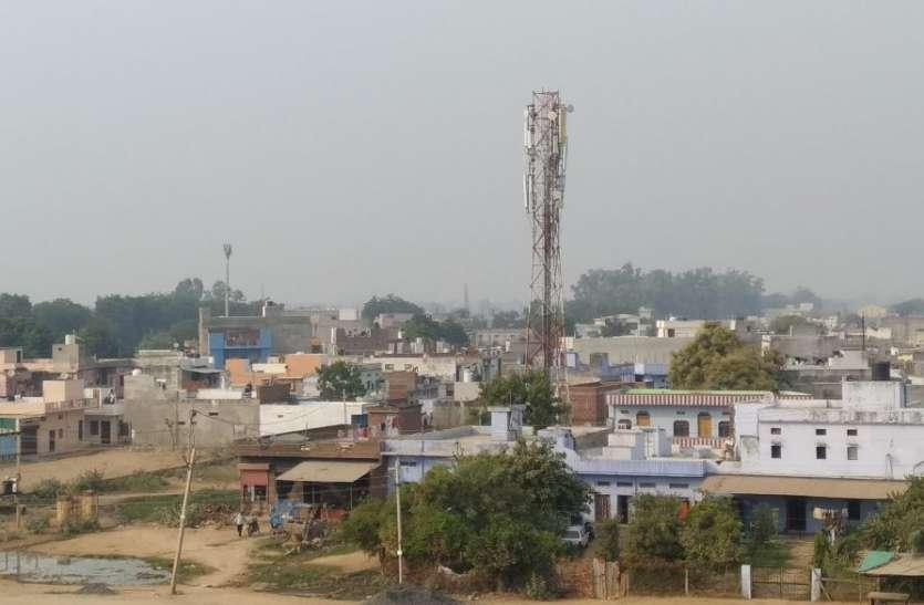 सात गांवों को शहर में शामिल होने की जगी उम्मीद