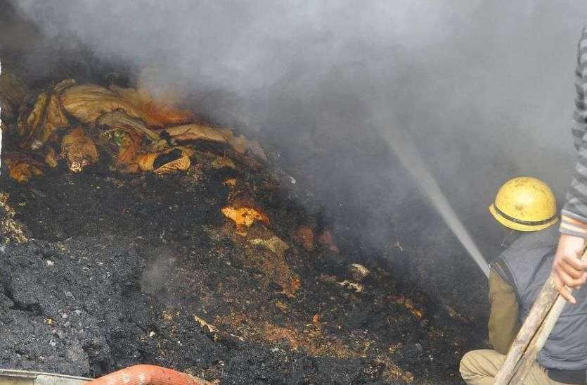 गोडाऊन में आग