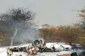 PICS: परीक्षण उड़ान के दौरान मिराज दुर्घटनाग्रस्त