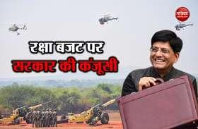 पड़ोसी मुल्कों के सामने भारत का रक्षा बजट कुछ भी नहीं है