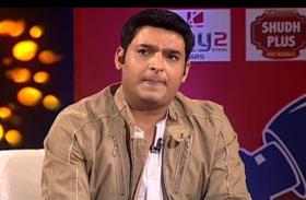 कपिल शर्मा की साख फिर दांव पर, नए शो को लेकर बड़ा संकट
