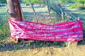 छत्तीसगढ़- महाराष्ट्र बॉर्डर पर नक्सलियों ने लगाए बैनर-पोस्टर, भारत बंद का किया ऐलान