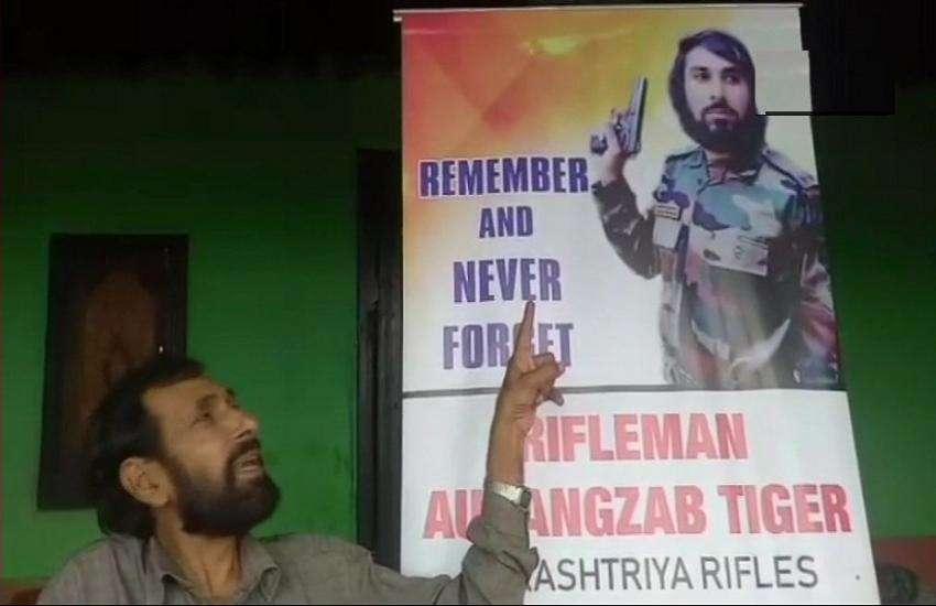 जम्मू-कश्मीरः शहीद औरंगजेब के पिता हो सकते हैं भाजपा में शामिल, कही यह बात