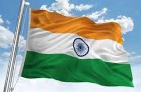एम.पी. बिड़ला ने बनाया कंक्रीट ब्रेल ध्वज