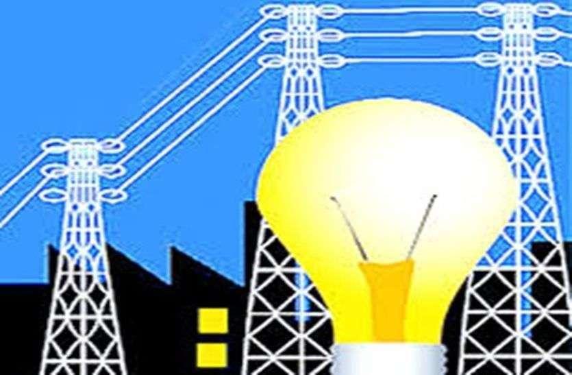 लोकसभा चुनाव से पहले आधा बिजली बिल नहीं हो पाएगा