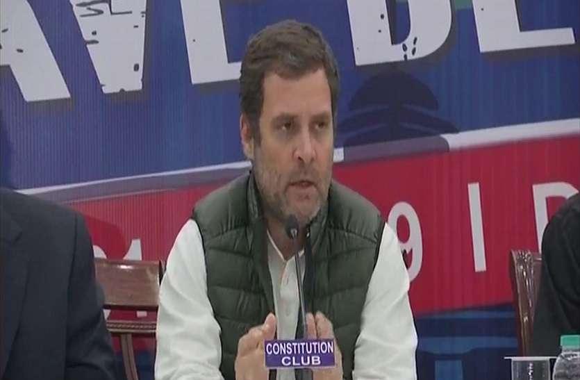 कांग्रेस नेता ने बजट को बताया रिश्वत देने का काम, तो राहुल गांधी ने भी दिया ये बयान