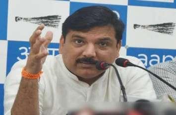 बजट 2019: सरकार पर AAP का तंज, संजय सिंह बोले- किसानों को हर माह 500 रुपए देकर सरकार ने किया छल