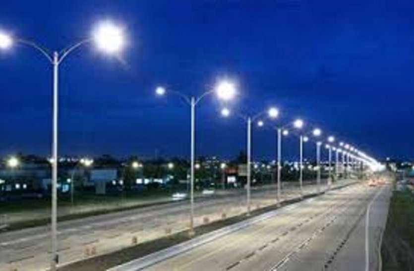 लेकसिटी में 38000 हजार स्ट्रीट लाइट का करार खत्म करेंगे