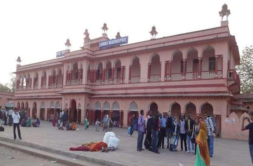 19 करोड़ 70 लाख से होगा जयपुर रेललाइन का विद्युतीकरण