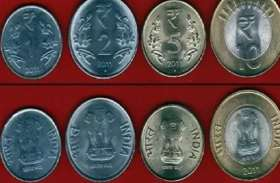 अगर आप भी सिक्कों का लेन-देन न होने से परेशान है तो अपना सकते है यह आासान रास्ता...
