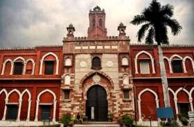 MCI ने AMU के मेडिकल और डेन्टल कॉलेज में 26 सीटें बढ़ाईं