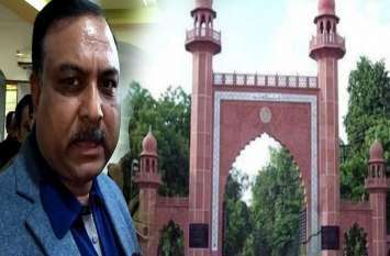 भाजपा मेयर का अलीगढ़ मुस्लिम विश्वविद्यालय पर बड़ा बयान, बोले बदल दिया जाए नाम, आतंकवाद को लेकर बोला कुछ ऐसा, हो जाएगा सियासी बखेड़ा
