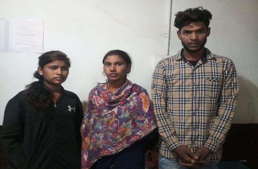 दो पत्नी के साथ मिलकर आईबस में करता था चोरी, तीनों पकड़ाए