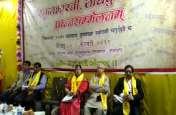 संस्कृत भाषा का दो दिवसीय प्रांत सम्मेलन शुरू