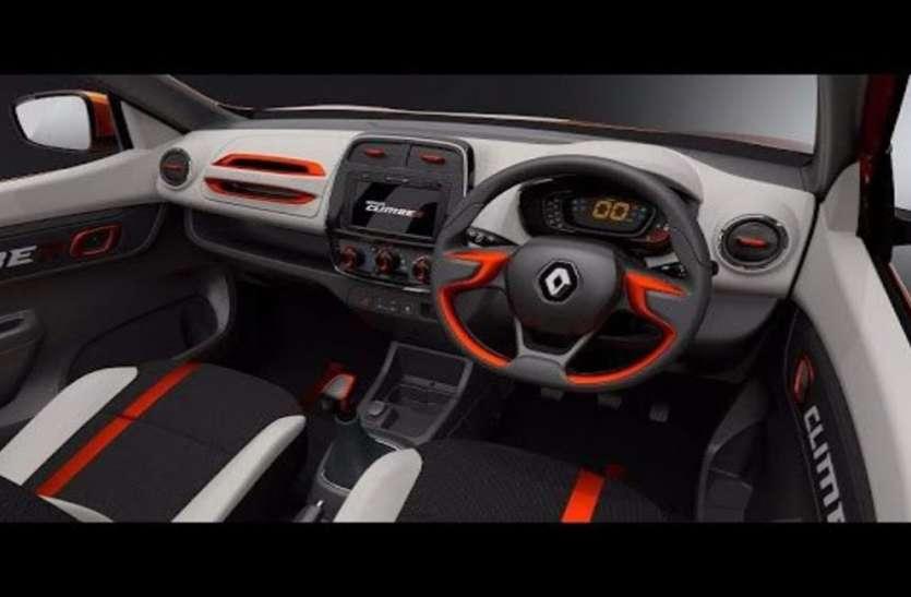 25 किमी माइलेज वाली इस सस्ती कार में मिलेगा SUV वाला फीचर, कीमत पर नहीं पड़ेगा असर