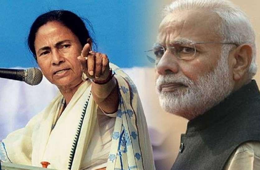 ममता बनर्जी ने PM मोदी को लिखा खत, नीति आयोग की बैठक में शामिल होने से किया इनकार
