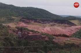 ब्राजील बांध ढहने का दिलदहलाने वाला वीडियो आया सामने, देखें कैसे आगे बढ़ा सैलाब