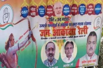पटना में कांग्रेस की 'जन आकांक्षा रैली' आज, राहुल गांधी के साथ महागठबंधन के नेता होंगे शामिल
